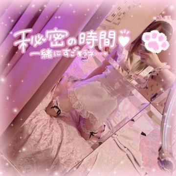 「退勤♡」10/18(月) 05:00 | 【新人】かれんの写メ日記