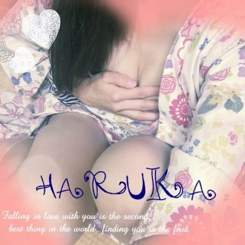 「ありがとうございました☆彡」02/14(02/14) 05:00 | 遥(はるか)の写メ・風俗動画