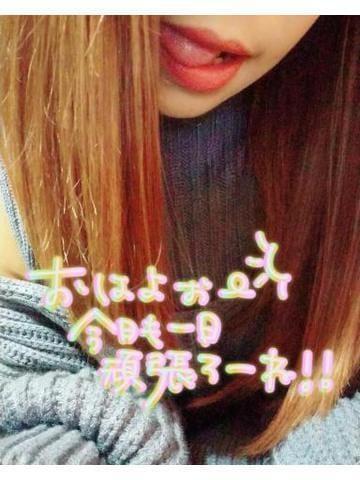 「寒い♡♡:;((>﹏<๑));:♡♡」10/18(月) 08:20 | らんの写メ日記