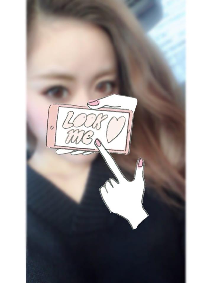 「出勤」02/14(02/14) 11:45   アリエルの写メ・風俗動画
