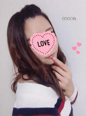 「バレンタイン」02/14(02/14) 12:06 | ここあの写メ・風俗動画