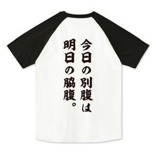 「痩せた」10/18(月) 18:53   カスミの写メ日記