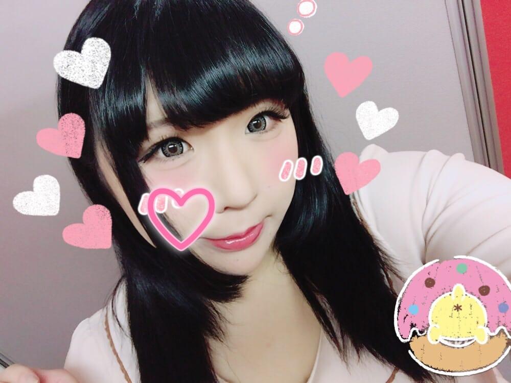 「出勤しました!」02/14(02/14) 17:51 | かりんの写メ・風俗動画