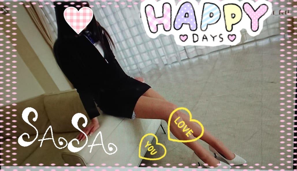 「ちょこっとラブ♪」02/14(02/14) 19:35 | ささの写メ・風俗動画