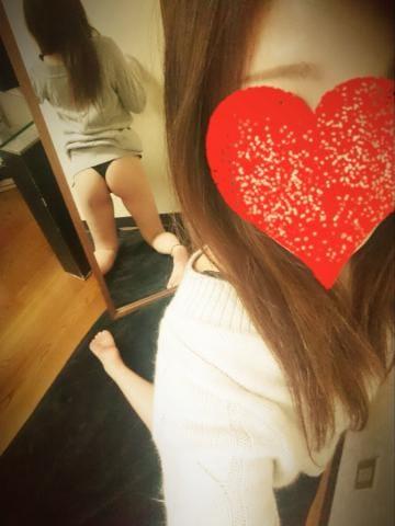 「お礼♥」02/14(02/14) 20:22 | まみか☆この可愛さは永遠に。。の写メ・風俗動画