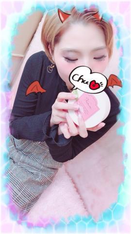 「ハッピーバレンタイン♪」02/14(02/14) 21:45 | あゆむの写メ・風俗動画
