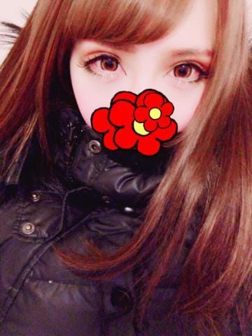 「おれい♡♡」02/14(02/14) 23:04 | めぐな【特進クラス】の写メ・風俗動画