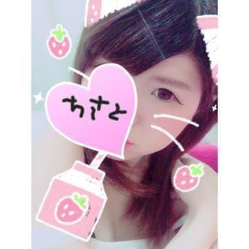 「ご予約のMさん♪」02/15(02/15) 00:14 | ちさとの写メ・風俗動画