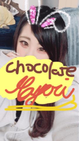 「ふふふ」02/15(02/15) 14:17 | マユリの写メ・風俗動画