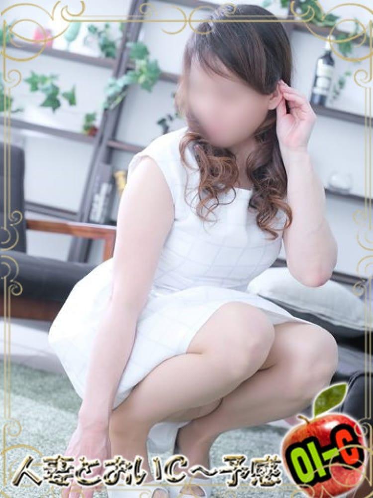 「ご予約のHさん♪」02/15(02/15) 14:26 | ようこの写メ・風俗動画