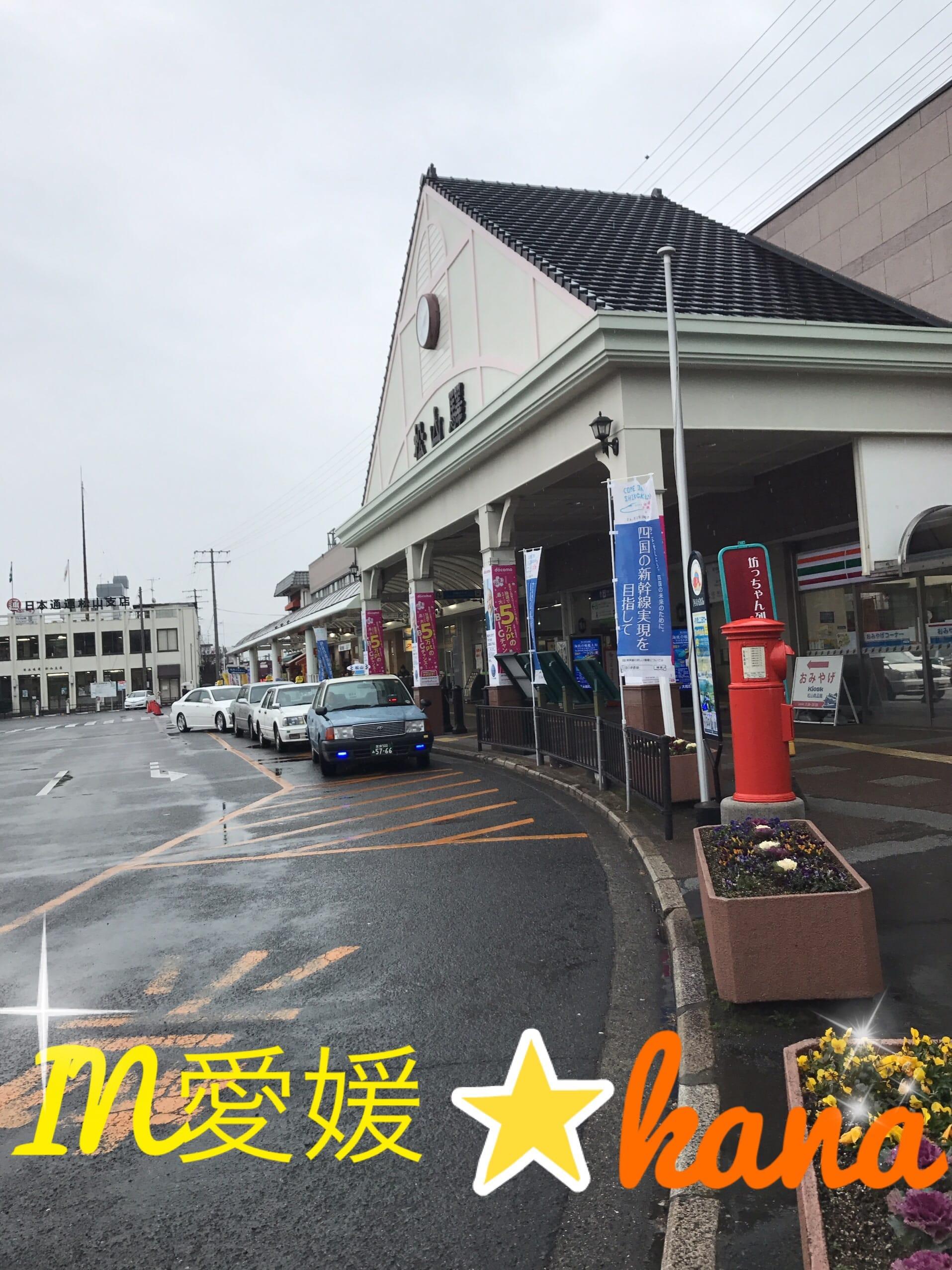「休日」02/15(02/15) 14:36 | かなの写メ・風俗動画