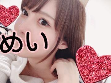 「♡」02/15(02/15) 15:00 | Mei めいの写メ・風俗動画