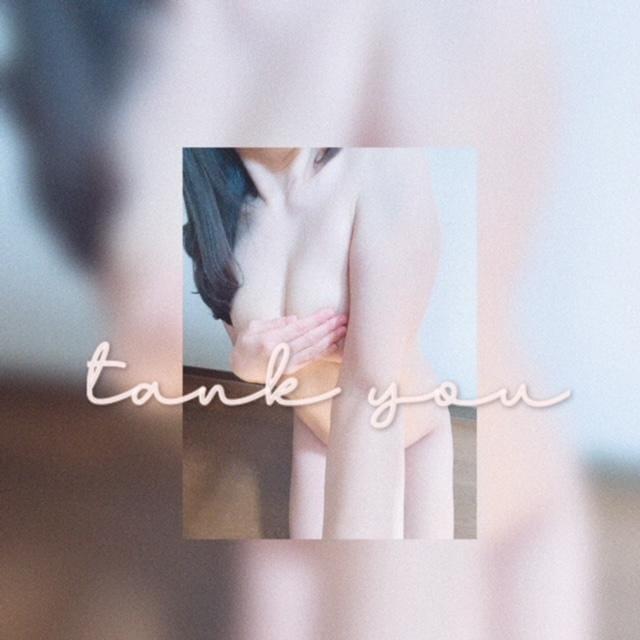「お礼と…♡♡」10/19(火) 21:27 | ミユの写メ日記