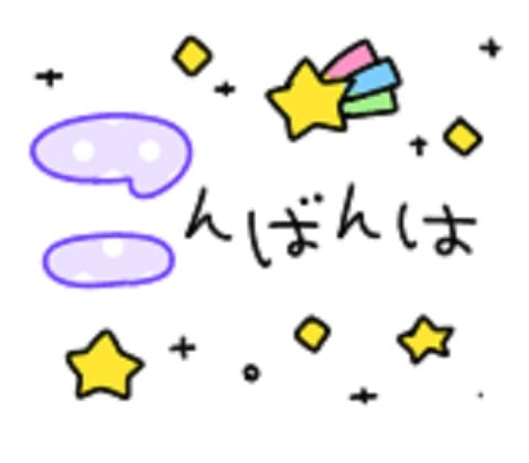 「こんばんわ~」02/15(02/15) 16:48 | すずの写メ・風俗動画