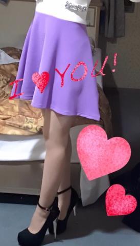 「嬉しいな」02/15(02/15) 19:08 | 新人☆め い☆の写メ・風俗動画