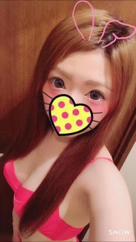 「蒲田で会ったUさん」02/15(02/15) 20:47 | ゆみなの写メ・風俗動画