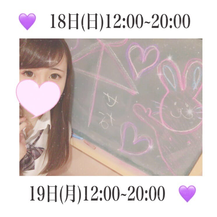 「バレンタイン企画最終日なり〜」02/15(02/15) 22:49 | せなの写メ・風俗動画
