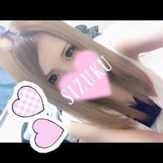 「お礼( ᐢ˙꒳˙ᐢ )」02/15(02/15) 23:40 | しずくの写メ・風俗動画