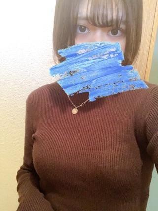 「出勤中!」10/20(水) 13:51   ゆきちゃんの写メ日記