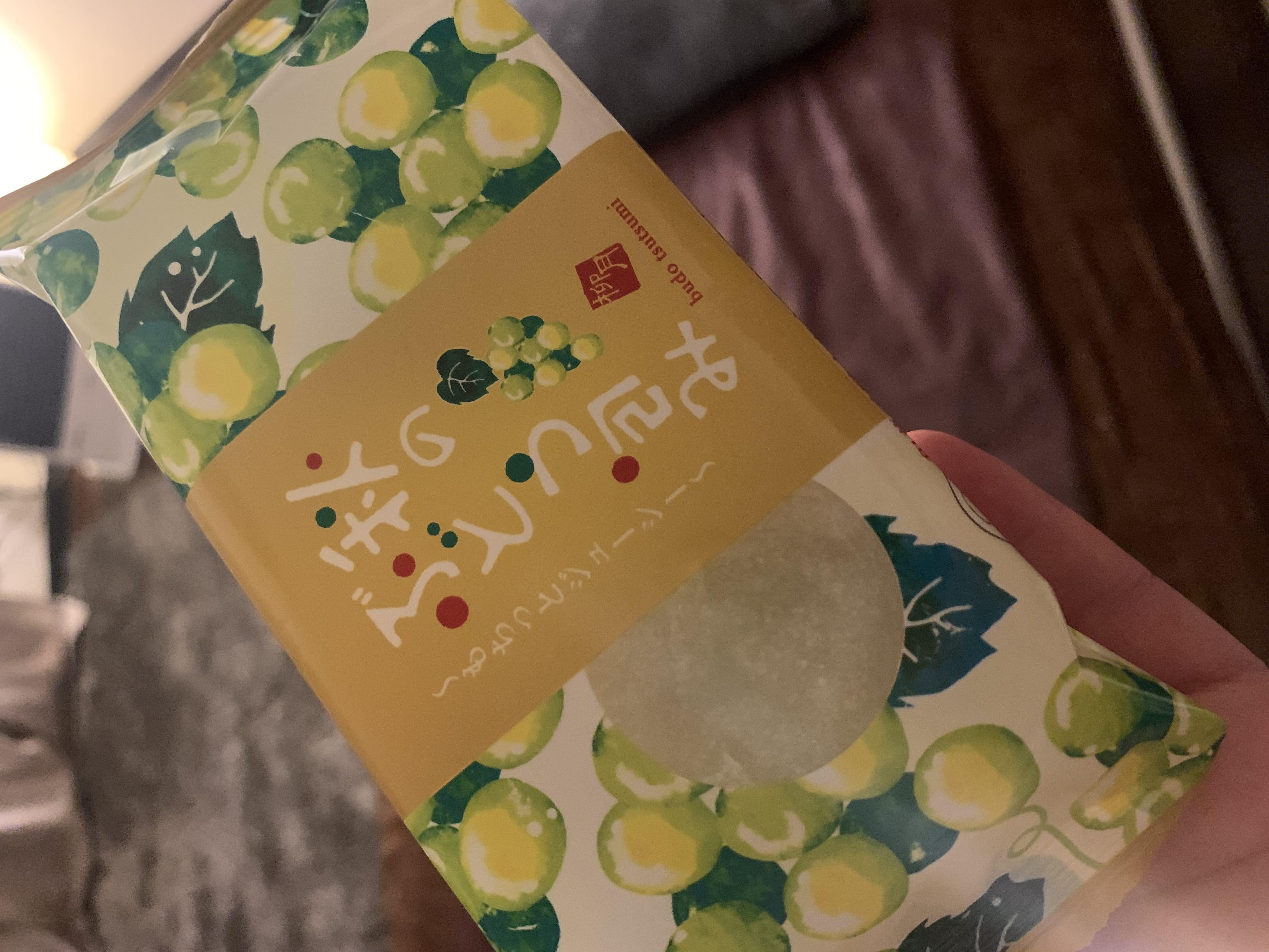 万里(まり)|帯広メンズエステの最新写メ日記