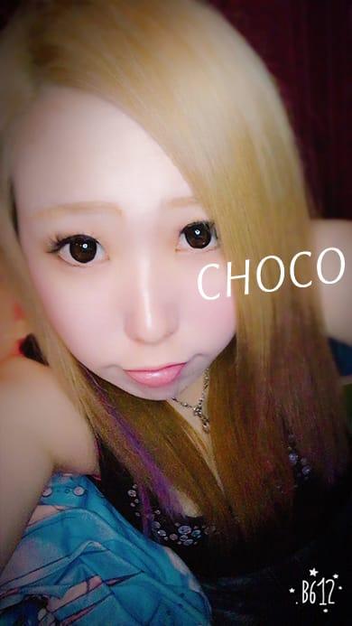 「おはよーん」02/16(02/16) 14:59 | チョコ~premium~の写メ・風俗動画