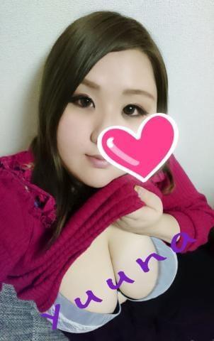 「イメチェン♡」02/16(02/16) 18:23 | ゆうなの写メ・風俗動画
