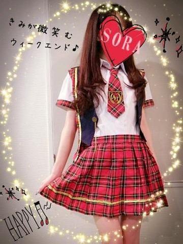「2月16日☆出勤日」02/16(02/16) 19:04 | 結城そらの写メ・風俗動画