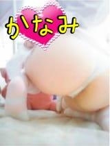 「ありがとうございました!」02/16(02/16) 19:44 | 星野 かなみの写メ・風俗動画