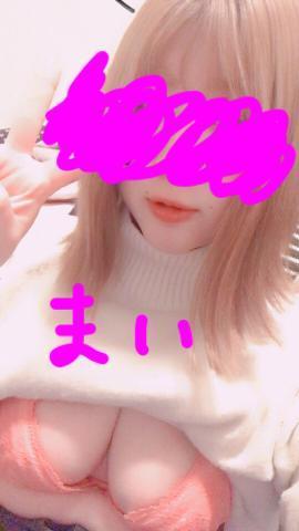 「こんばんは〜」02/16(02/16) 22:14 | まいの写メ・風俗動画