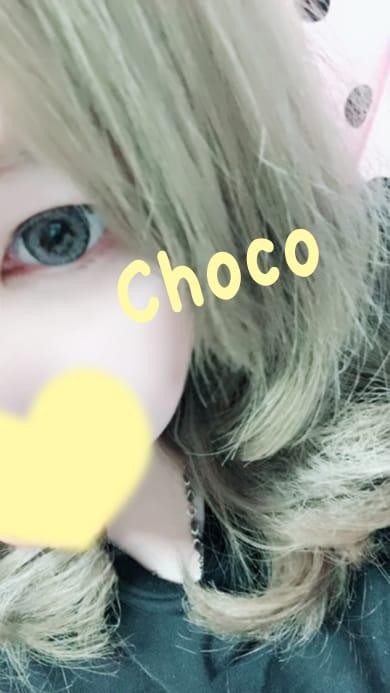「?!」02/16(02/16) 22:29 | チョコ~premium~の写メ・風俗動画