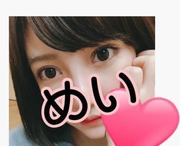 「こんにちは!」02/16(02/16) 23:30 | Mei めいの写メ・風俗動画