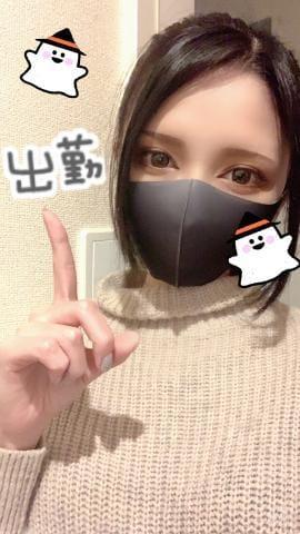 「出勤」10/21(木) 20:55 | クレア♡SS級美少女の写メ日記