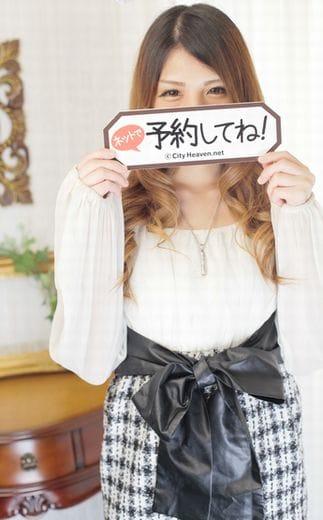 「5人目行ってきます」02/17(02/17) 00:19   絵美里☆モデル級!博多美人♪の写メ・風俗動画