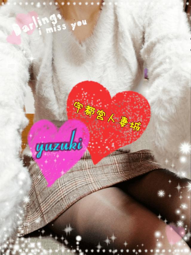 「来週の予定♪。.:*・゜」02/17(02/17) 00:57 | 柚月の写メ・風俗動画