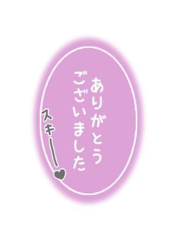 「るテラスⅡのお兄ちゃん」10/22(金) 00:41 | ユメアの写メ日記