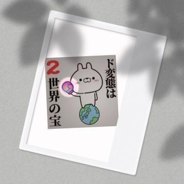 なな|神奈川県デリヘルの最新写メ日記