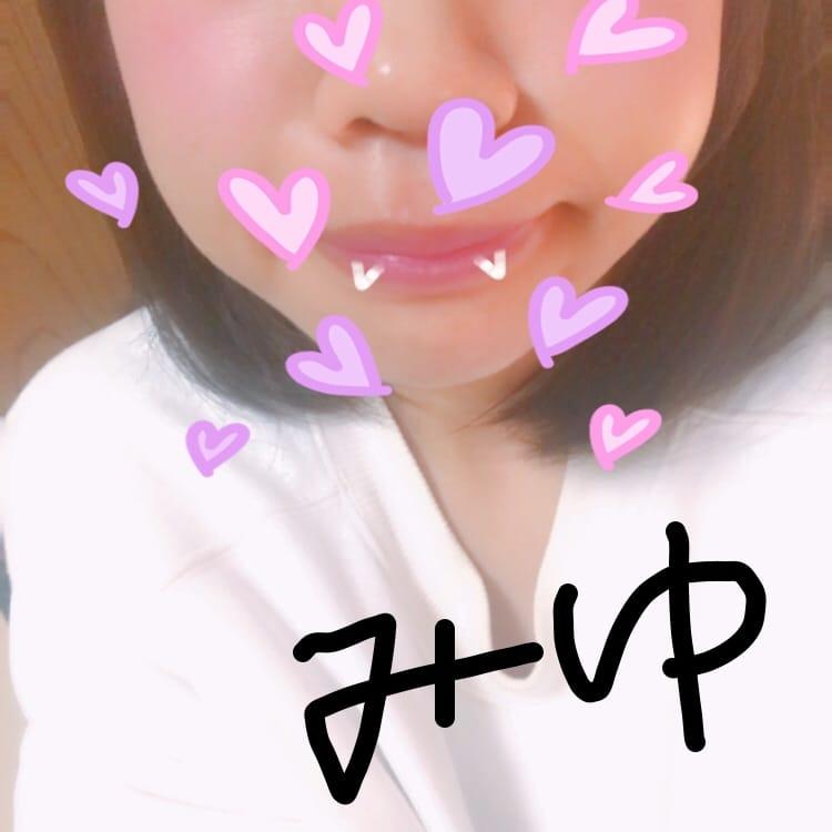 「おしらせ!見てください」02/17(02/17) 11:00 | 前田みゆの写メ・風俗動画
