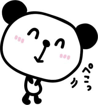 「お礼です♪」02/17(02/17) 11:06 | 飯島さゆりの写メ・風俗動画