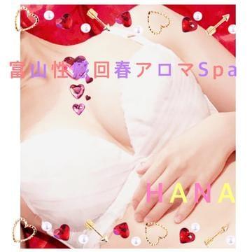 「出勤で٩(๑❛ᴗ❛๑)۶」02/17(02/17) 11:38   秋本はなの写メ・風俗動画
