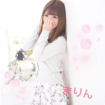 「お礼☆」02/17(02/17) 11:59 | まりんの写メ・風俗動画