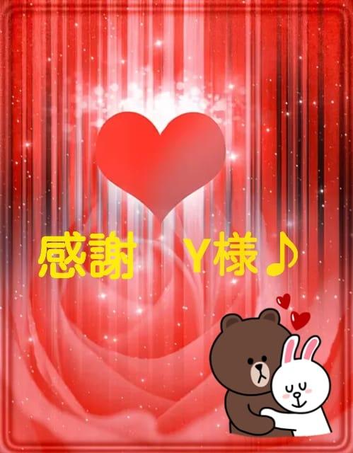 「17時ご予約頂きましたY様♪」02/17(02/17) 16:08 | 本城美雪の写メ・風俗動画