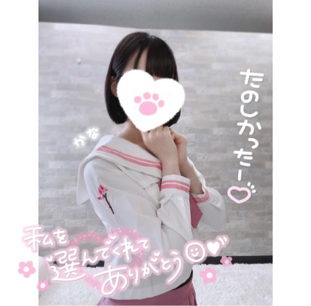 「お礼日記??」10/22(金) 21:02 | かなちゃんの写メ日記