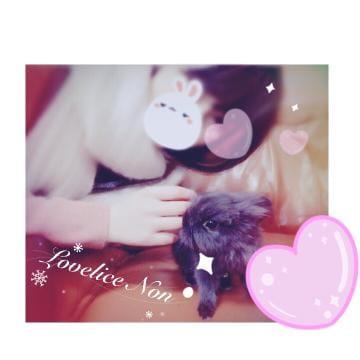 「癒し?」02/17(02/17) 17:33 | 音【ノン】の写メ・風俗動画
