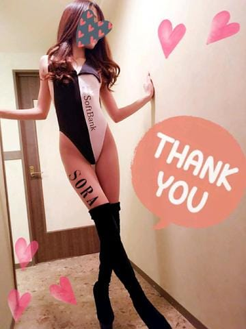 「Thank Youメッセージ♪」02/17(02/17) 17:34 | 結城そらの写メ・風俗動画