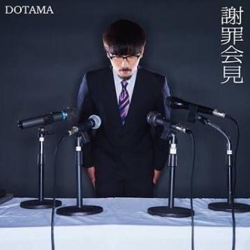 「今日のうた」02/17(02/17) 17:35 | 芽依(めい)の写メ・風俗動画
