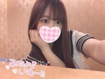 ののあ【SP+VIP可能】|広島市内ソープの最新写メ日記