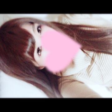 「さむいー!」02/17(02/17) 20:52 | 綾瀬 樹里(あやせじゅり)の写メ・風俗動画
