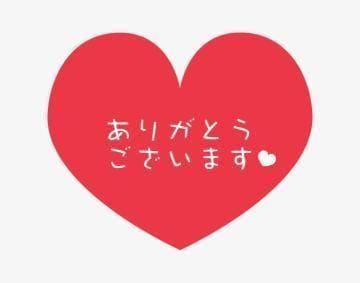 「10/23お礼」10/23(土) 19:07   せなの写メ日記