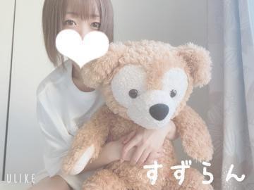 すずらん 立川風俗の最新写メ日記