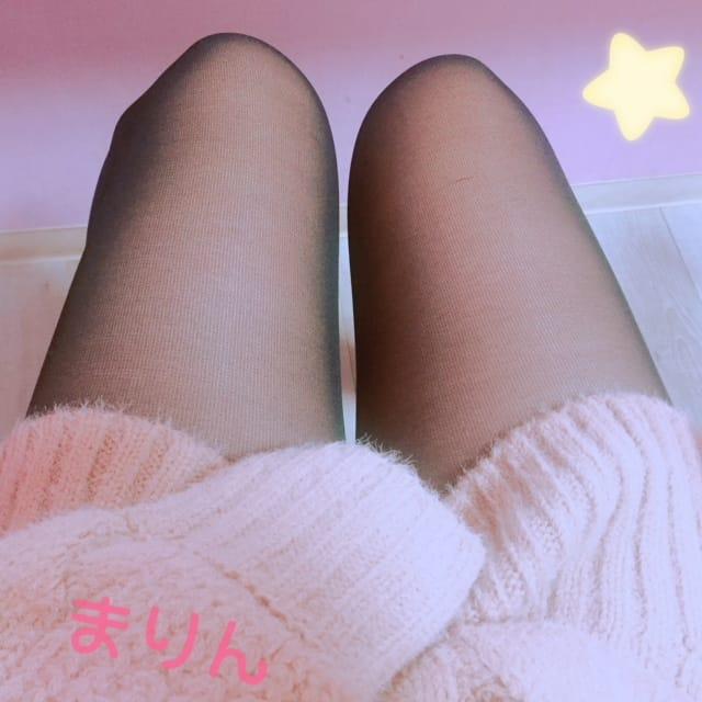 「お礼☆帰宅してます♪」02/17(02/17) 21:16 | まりんの写メ・風俗動画